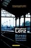Siegfried  Lenz ,Bureau gevonden voorwerpen