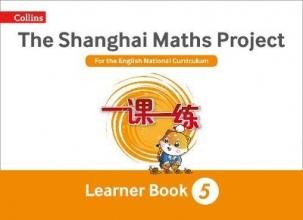 Shanghai Maths - The Shanghai Maths Project Year 5 Learning
