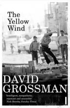 David Grossman The Yellow Wind