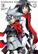 Sasaki, Shin Disgaea3