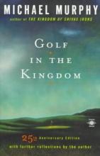 Murphy, Michael Golf in the Kingdom