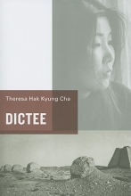 Theresa Hak Kyung Cha Dictee