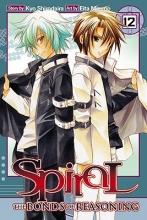 Shirodaira, Kyo Spiral, Volume 12