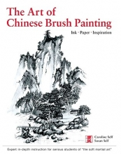 Susan Self The Art of Chinese Brush Painting