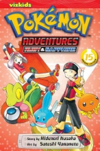 Kusaka, Hidenori Pokemon Adventures 15