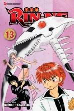 Takahashi, Rumiko Rin-ne 13