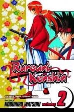 Watsuki, Nobuhiro  Watsuki, Nobuhiro,   Jones, Gerard,   Jones, Gerard Rurouni Kenshin 2