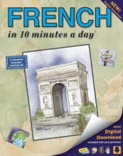 Kristine K. Kershul FRENCH in 10 minutes a day (R) Audio CD