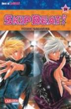 Nakamura, Yoshiki Skip Beat! 24
