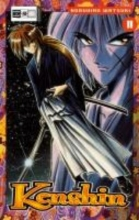 Watsuki, Nobuhiro Kenshin 11