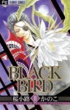 Sakurakouji, Kanoko Black Bird 11