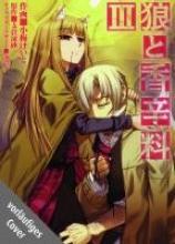 Hasekura, Isuna Spice & Wolf 03