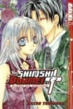 Tanemura, Arina Shinshi Doumei Cross 09