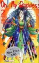 Fujishima, Kosuke Oh! My Goddess 02. Meine groe Schwester