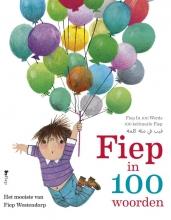 Fiep  Westendorp Fiep in 100 woorden