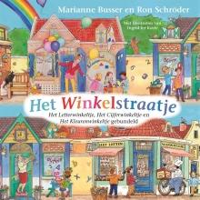 Marianne  Busser, Ron  Schröder Het Winkelstraatje