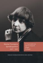 Marina  Tsvetajeva Sprookjespoemen 1920-1922