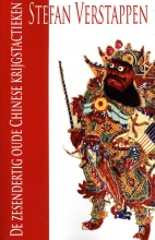 Stefan Verstappen , De zesendertig oude Chinese krijgstactieken