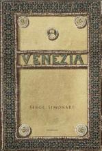 Simonart, Serge Venezia