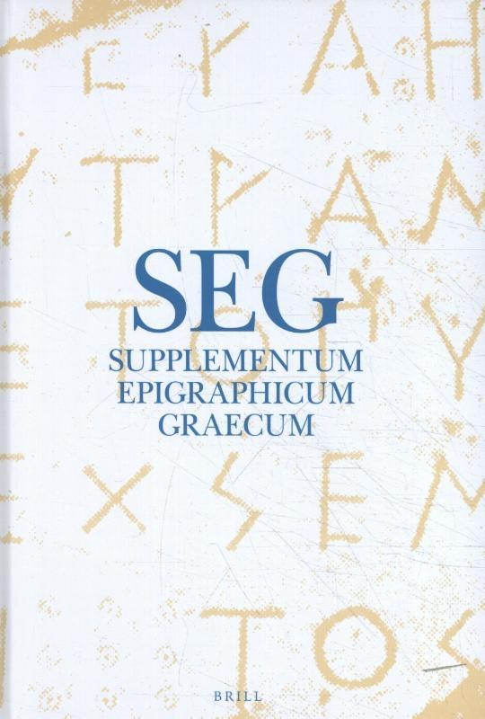 ,Supplementum Epigraphicum Graecum, Volume LXIV (2014)