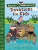Robertson, Korie,   Howard, Chrys,Duck Commander Devotions for Kids