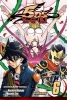 Hikokubo, Masahiro,Yu-GI-Oh! 5d`s, Vol. 6