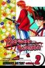 Watsuki, Nobuhiro,   Jones, Gerard,Rurouni Kenshin 2