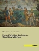 Andersen, Hans Christian,Hans Christian Andersen - Sämtliche Märchen