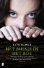 Kate  Hamer,Het meisje in het bos