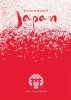 Aya  Nishimura,Basisboek Japan