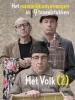 <b>Bert  Bunschoten, Joep  Kruijver, Wigbolt  Kruijver, Aike  Dirkzwager</b>,Het Volk  2