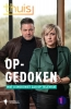,<b>Opgedoken</b>