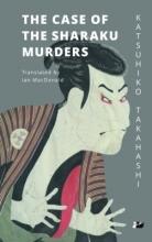 Takahashi, Katsuhiko The Case of the Sharaku Murders