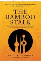 Alsanousi, Saud Bamboo Stalk