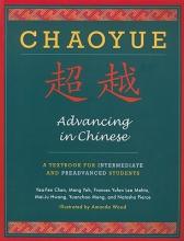 Chen, Yea-Fen Chaoyue