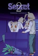 Tonogai, Yoshiki Secret 2