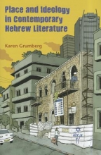 Grumberg, Karen Place and Ideology in Contemporary Hebrew Literature