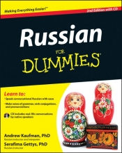 Andrew Kaufman,   Serafima Gettys Russian For Dummies