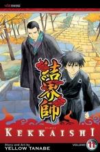 Tanabe, Yellow Kekkaishi 11