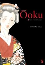 Yoshinaga, Fumi Ooku the Inner Chambers 5