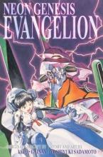 Khara, Sadamoto Neon Genesis Evangelion 3-in-1 Edition, Vol. 1