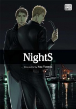 Yoneda, Kou Nights