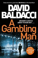 David Baldacci, A Gambling Man