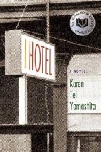 Yamashita, Karen Tei I Hotel