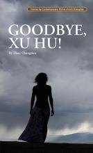 Changtian, Zhao Goodbye, Xu Hu!