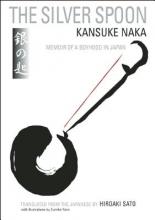 Naka, Kansuke The Silver Spoon
