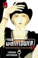Hayakawa, Tomoko The Wallflower 6