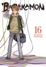 Yoshino, Satsuki Barakamon 16