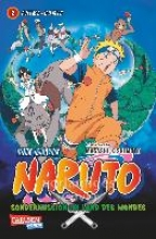 Kishimoto, Masashi Naruto the Movie: Sondermission im Land des Mondes