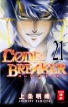 Kamijyo, Akimine CODE:BREAKER 21
